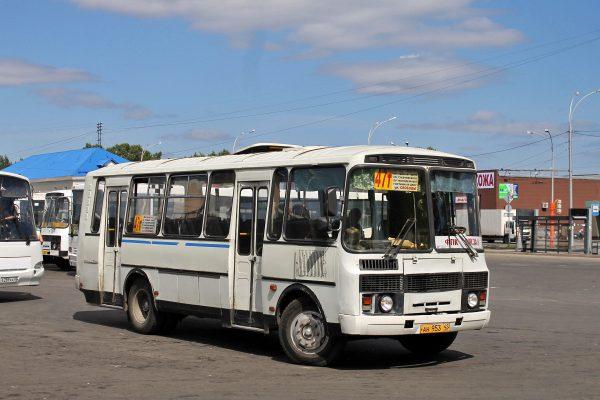 Аренда автобуса Волгоград - дешево